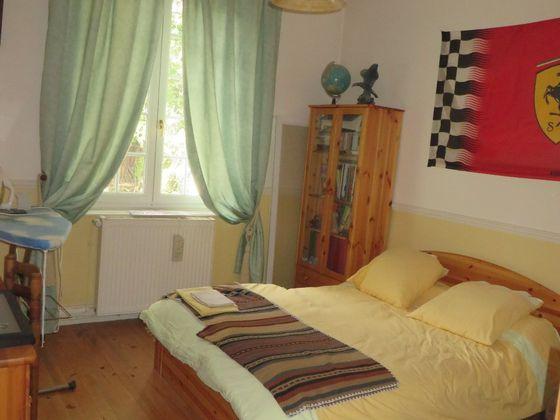 Vente maison 7 pièces 288 m2
