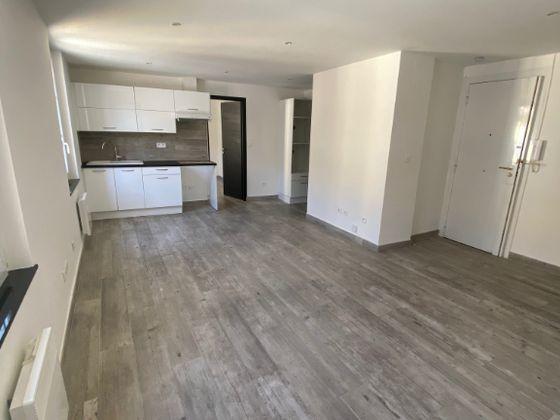 Location appartement 3 pièces 50,31 m2