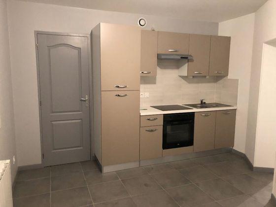 vente Appartement 3 pièces 37 m2 Attignat