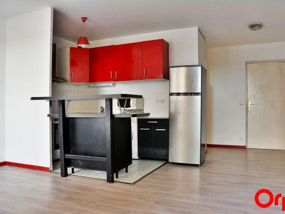 Vente appartement 2 pièces 43,91 m2