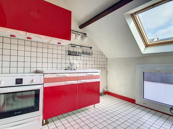 Vente appartement 3 pièces 53,4 m2
