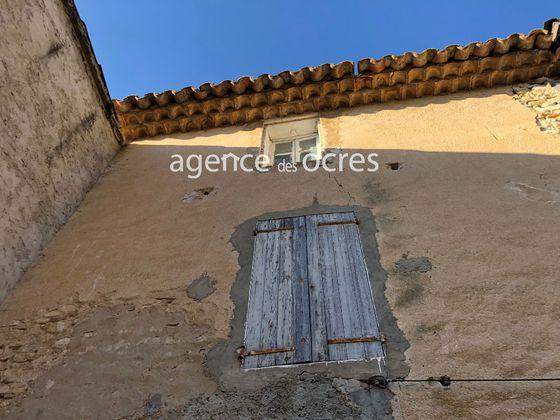 Vente maison 12 pièces 215 m2