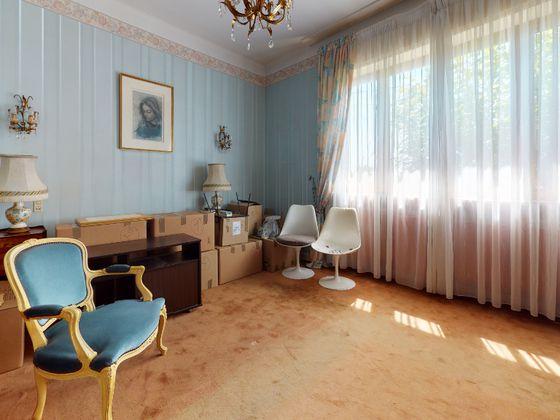 Vente maison 5 pièces 152,44 m2