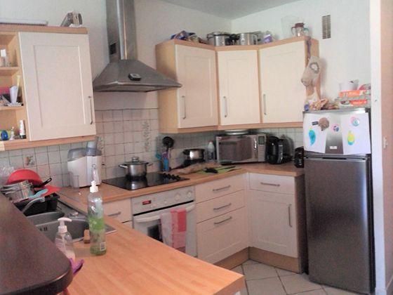Vente appartement 2 pièces 47,29 m2