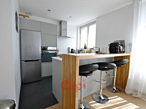 Vente maison 7 pièces 153 m2
