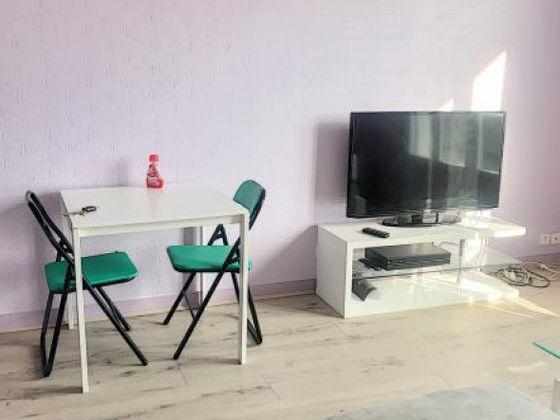 Location appartement 2 pièces 44,61 m2