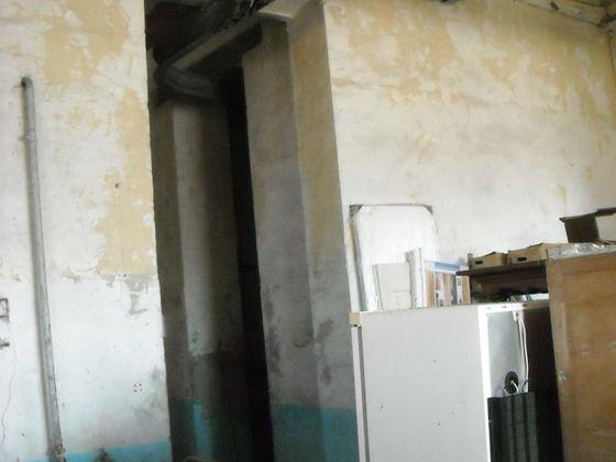 Vente propriété 3 pièces 60 m2