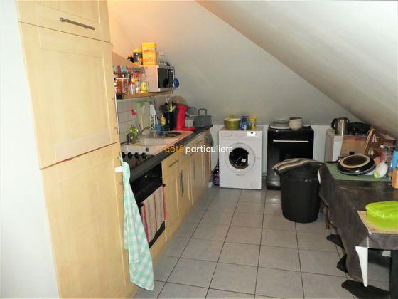Vente appartement 3 pièces 48,15 m2