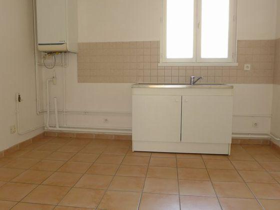 Vente appartement 3 pièces 76,7 m2
