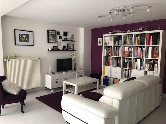 Vente appartement 3 pièces 74,21 m2