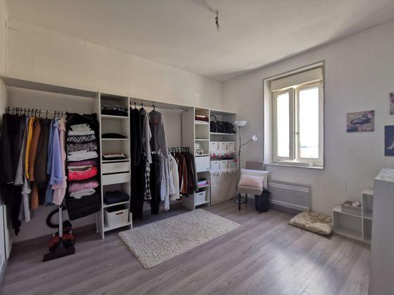 Vente maison 4 pièces 91,55 m2