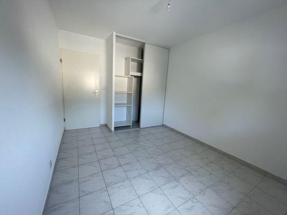 Location appartement 2 pièces 43,88 m2