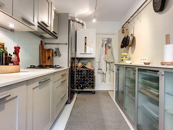 Vente appartement 3 pièces 82,77 m2