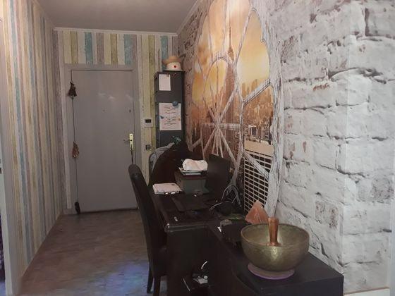 Vente appartement 4 pièces 79,94 m2