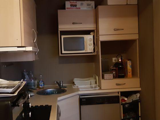 Vente appartement 2 pièces 51,3 m2