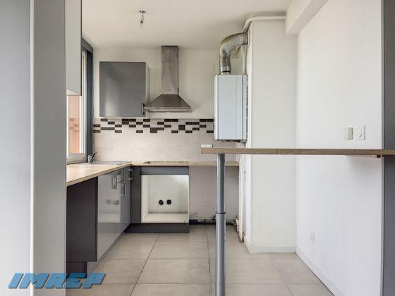 Location appartement 2 pièces 39,55 m2