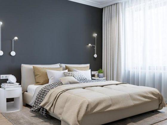 Vente appartement 4 pièces 85,45 m2