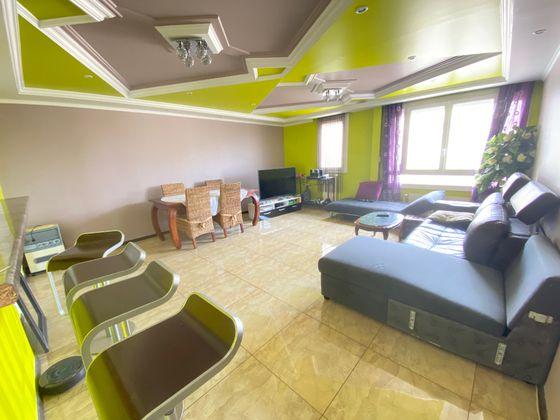 Vente appartement 3 pièces 70,77 m2