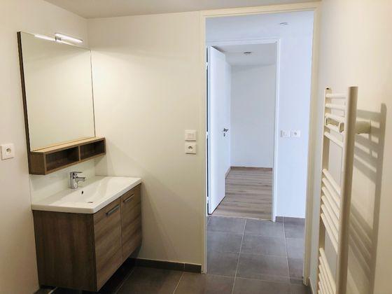 Vente appartement 2 pièces 42,13 m2