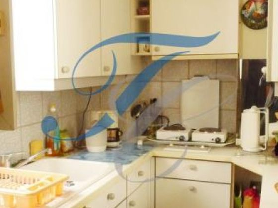 Vente appartement 2 pièces 36,05 m2