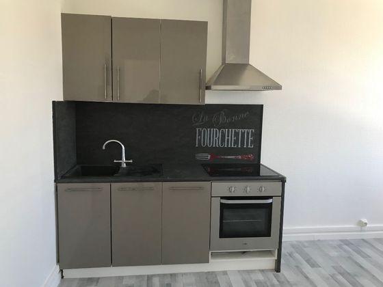 Vente appartement 2 pièces 35 m2