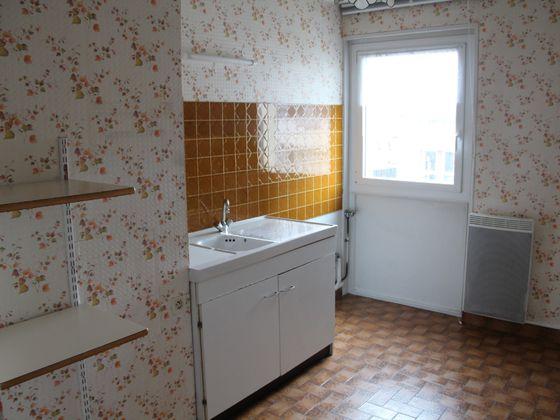 Vente appartement 2 pièces 51,65 m2