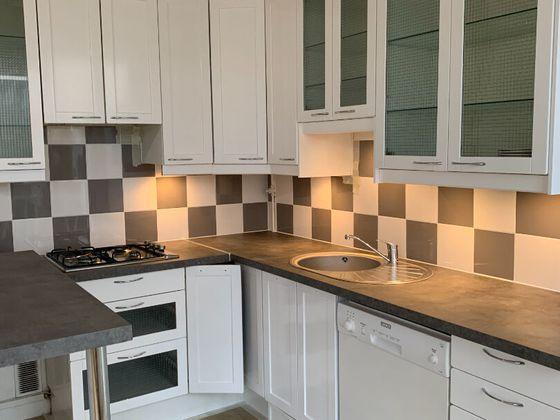 Location appartement 2 pièces 43,99 m2
