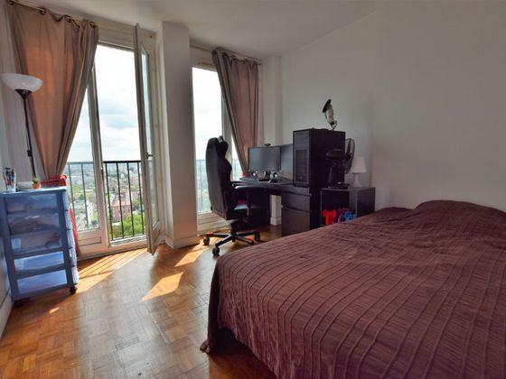 Vente appartement 3 pièces 73,74 m2