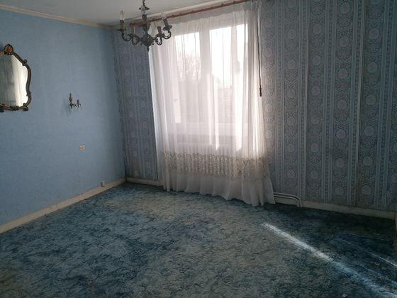 Vente maison 5 pièces 89,48 m2