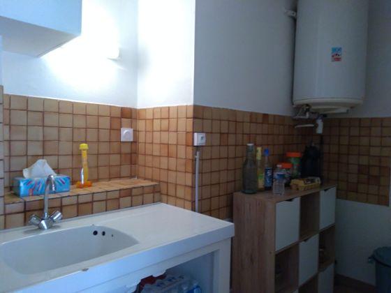 Vente studio 23,45 m2