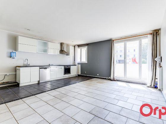 Vente appartement 2 pièces 52,31 m2