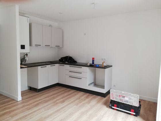 Vente appartement 2 pièces 44,03 m2