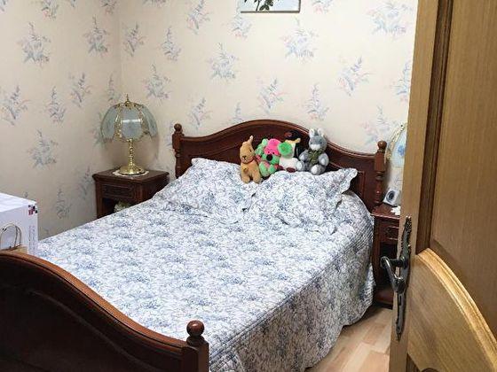 Vente maison 4 pièces 140,94 m2