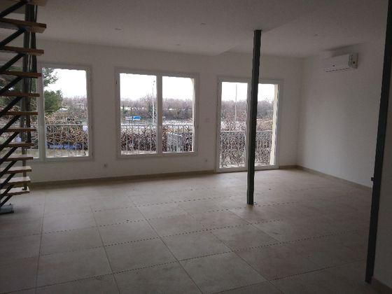 Location appartement 2 pièces 41,61 m2