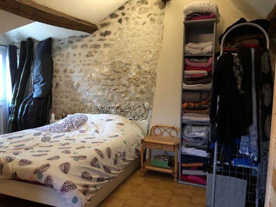 Vente maison 2 pièces 42,33 m2