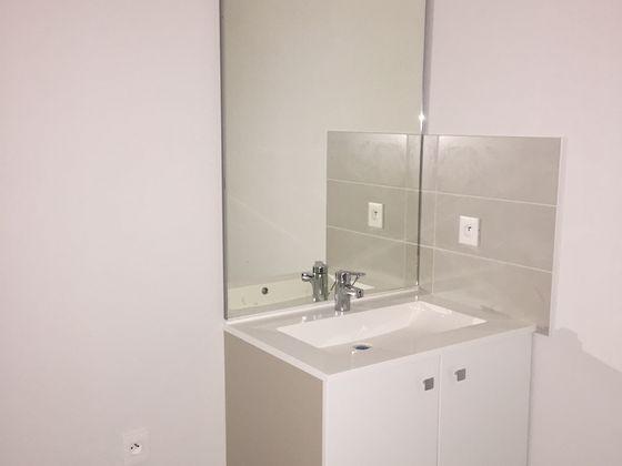 Location appartement 2 pièces 43,87 m2
