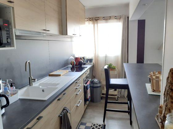 Vente appartement 3 pièces 50,96 m2