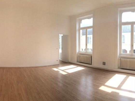 Location appartement 4 pièces 85,61 m2