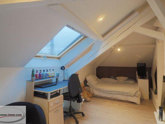 Vente maison 7 pièces 196 m2