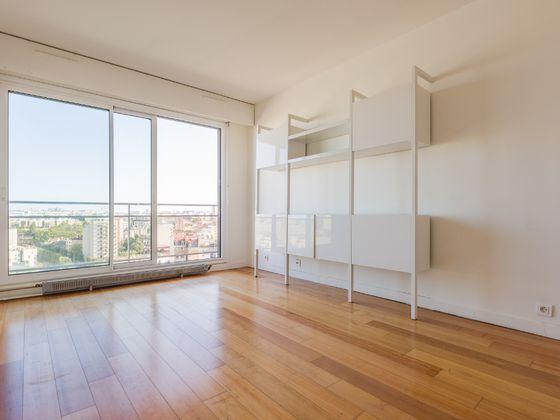 Vente appartement 2 pièces 48,18 m2