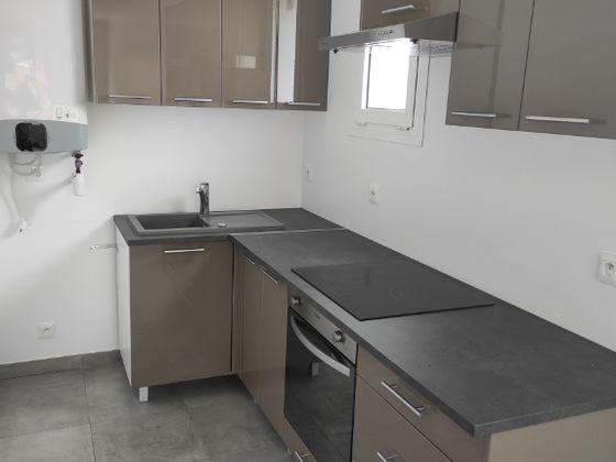Location appartement 2 pièces 32,51 m2