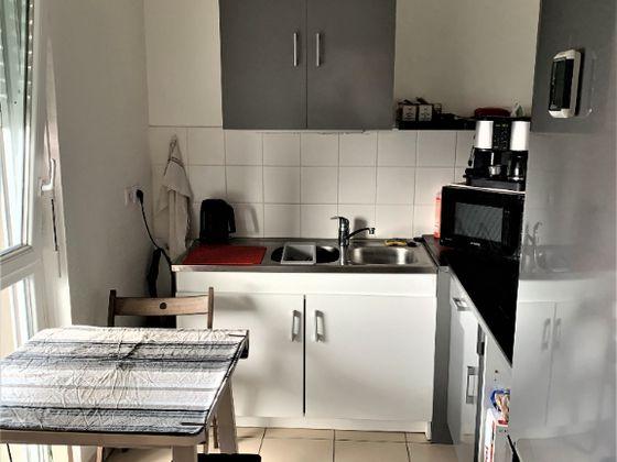 Vente appartement 2 pièces 50,8 m2