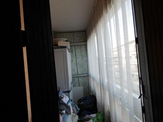 Vente appartement 2 pièces 50,7 m2