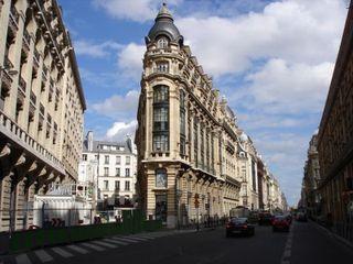 Divers Paris 3ème