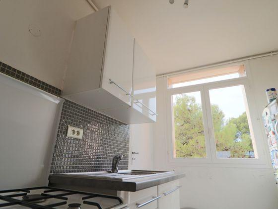 Vente appartement 2 pièces 43,05 m2
