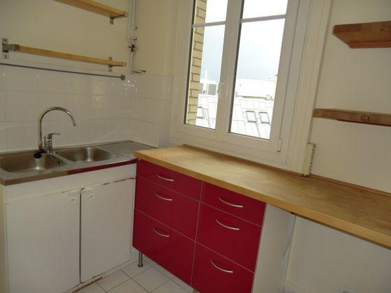 Vente appartement 2 pièces 51,28 m2