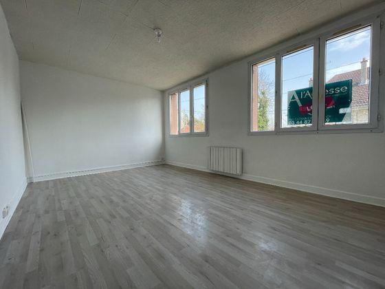 Location appartement 4 pièces 72,6 m2