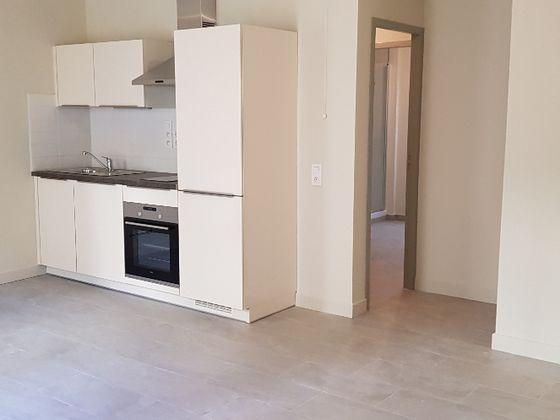 Location appartement 2 pièces 41,51 m2