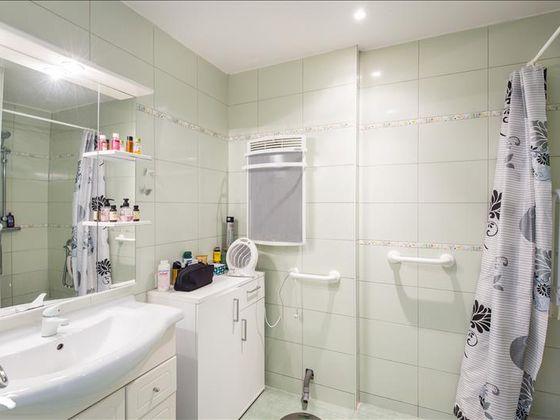 Vente maison 6 pièces 233 m2