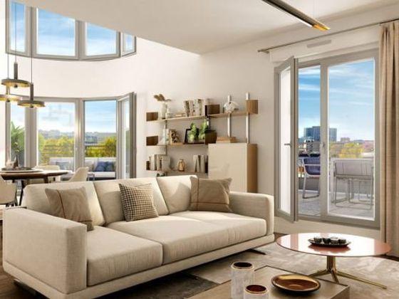Vente appartement 2 pièces 47,45 m2